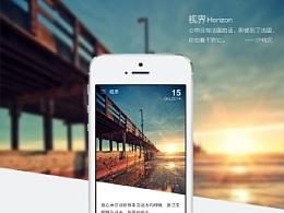 视界Horizon[GIF]