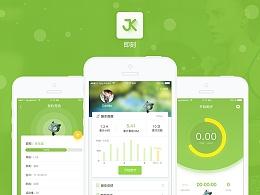 运动app设计 GUI