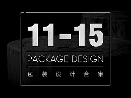 11-15包装合集