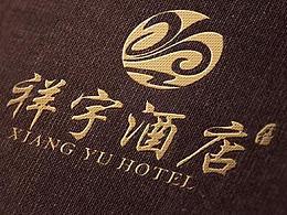 山西太原原中城宾馆形象升级全新标志设计