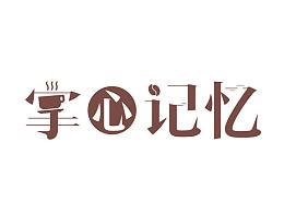 咖啡 包装 logo