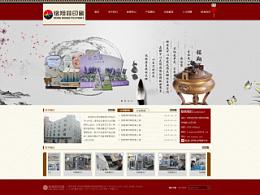 中国风-古香古色设计