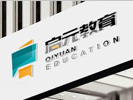 启元教育 logo