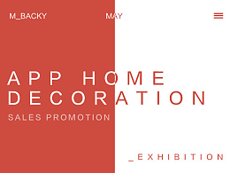 APP home decoration / 商城首页装修 / 作品集