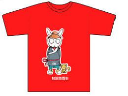 MI兔-米松