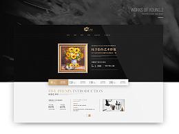 天猫首页设计提案 电商网页设计 简约艺术网页 创意英伦网页设计作品 黑色电商页面