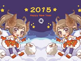 【许小瞳原创】2015年台历12个月份+封面插画