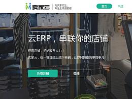 网页-产品页