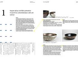 中央美术学院与英国谢菲尔德大学的来联合项目书籍设计