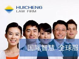律师事务所品牌设计 律师事务所VI设计 律师事务所标志设计--深圳万丰品牌设计机构