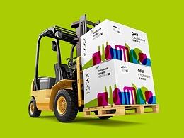 讴睿厨道电商平台VI设计--硕谷品牌设计作品-包装画册/商标LOGO/厨房用具/烹饪厨具/西餐佐料