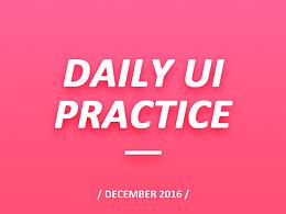Daily UI Practice-UI动效表达式