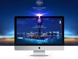 Web design 高端游艇会