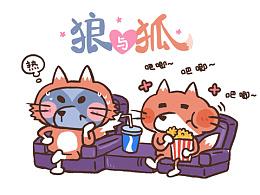 小狐狸日常