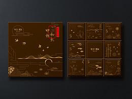 泰康集团丨2016年中秋订制礼盒