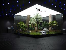 Botanical Museum 植物博物馆