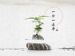 磁悬浮盆栽-众筹详情页