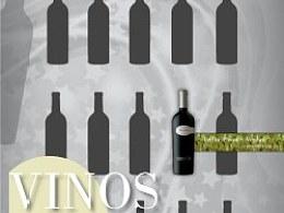 RIVALTA红酒平面广告