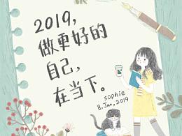 2018萌萌的盐系总结