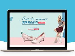 淘宝店铺首页/女鞋首页/休闲女鞋专题页/夏季清新页面