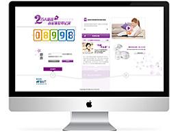PHILIPS AVENT 2013Q3 minisite