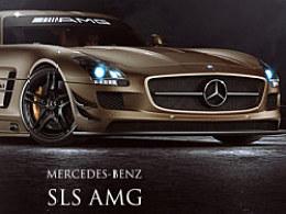 汽车CG:SLS AMG