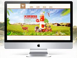 食品网页设计