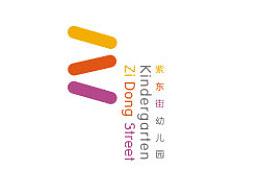 遂宁市紫东街幼儿园LOGO提案