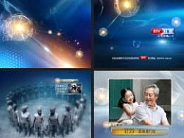 BTV科技频道升级