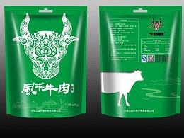 牛肉干食品包装