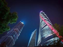上海中心-118