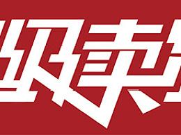 字体正负形练习(参考杰克大神)
