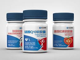 【民生】保健品包装设计方案(年前最后一发)