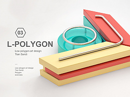 c4d Low polygon