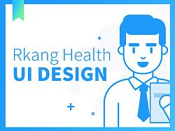 瑞康健康医疗项目 界面设计