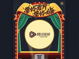 青木-嗨荐客H5