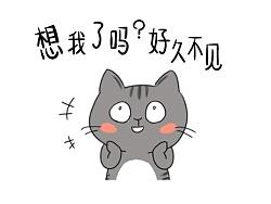 据说,猫的眼睛能看见鬼... by 猫咪不吃鱼