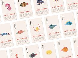 喵浮子-海鲜零食品牌