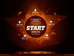 START创想矩阵设计机构