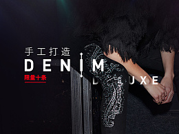 Bershka DENIM DELUXE 【2015.11】