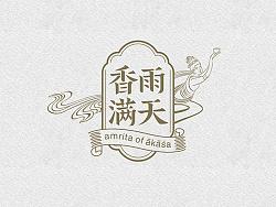 《香雨满天》保健茶品牌包装设计 by 你好大海品牌设计