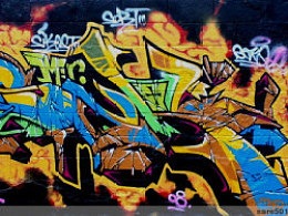 SARE2 graffiti writing 07-08(涂鸦)