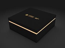 自媒体移动终端投影设备包装盒