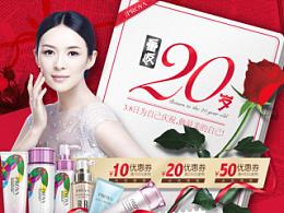 38岁护肤品排行榜_超值   适合38岁以上女士,专业抗皱   专柜价格1000以上