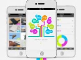 创客APP  专为设计师打造的移动端杂志应用