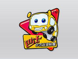 巴士快餐logo