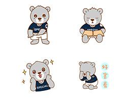 超萌超可爱小熊表情16p