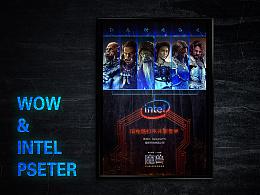 Intel极速冷却,缓解设计师的燃眉之急!