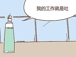 HOME<NO.39我为啥要工作>