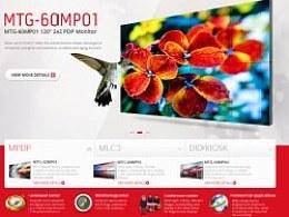 韩国显示屏品牌MTG官方网站